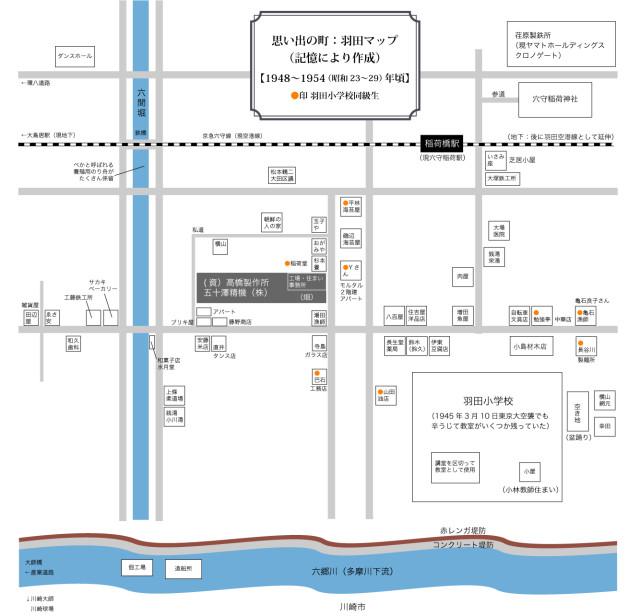 haneda_map_v4
