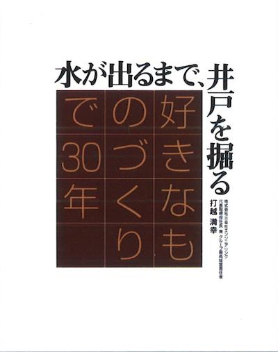 400_三幸社001