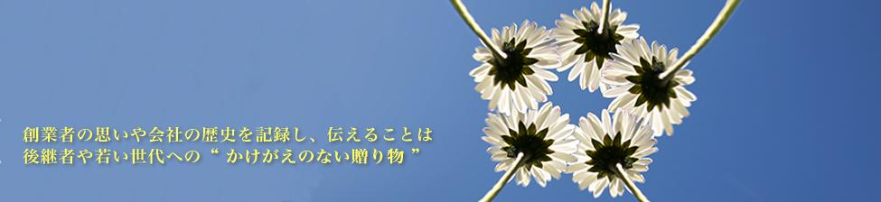header_01